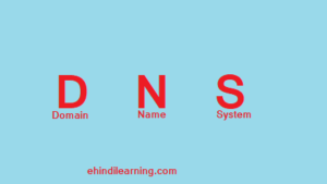 What is DNS in Hindi
