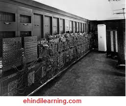 What is ENIAC in Hindi